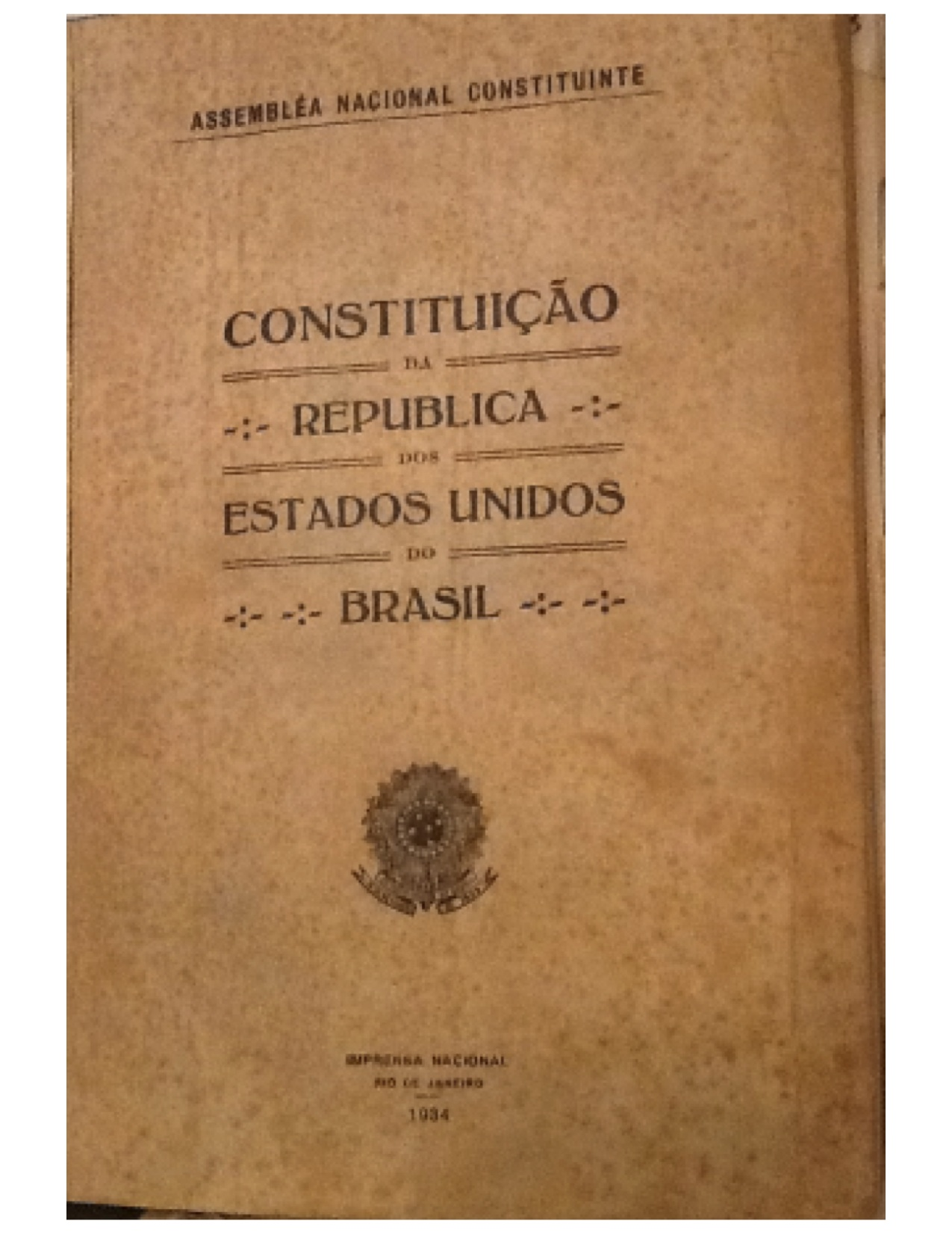 an introduction and an analysis of the mexican constitution Remember that the purpose of a critical analysis is not merely to inform, but also to evaluate the worth, utility, excellence, distinction, truth,.